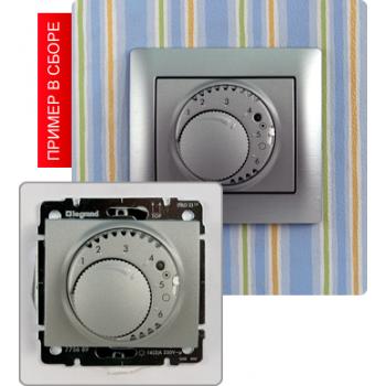Термостат с выносным датчиком температуры, алюминий